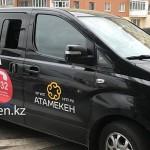 В Казахстане заработала «горячая линия» для бизнесменов на случай наездов