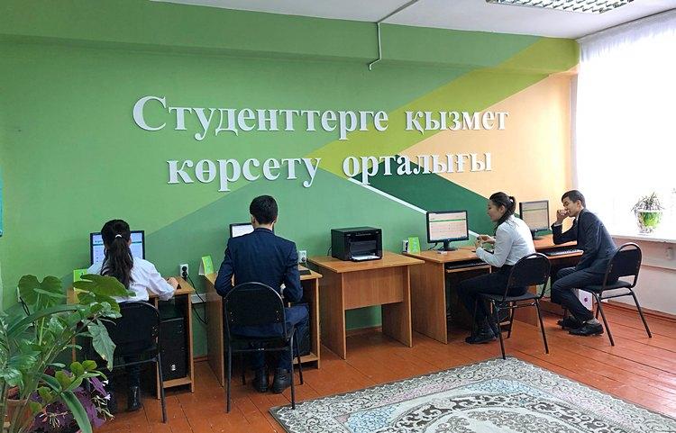 Фото: Агентство стратегических коммуникаций Success K