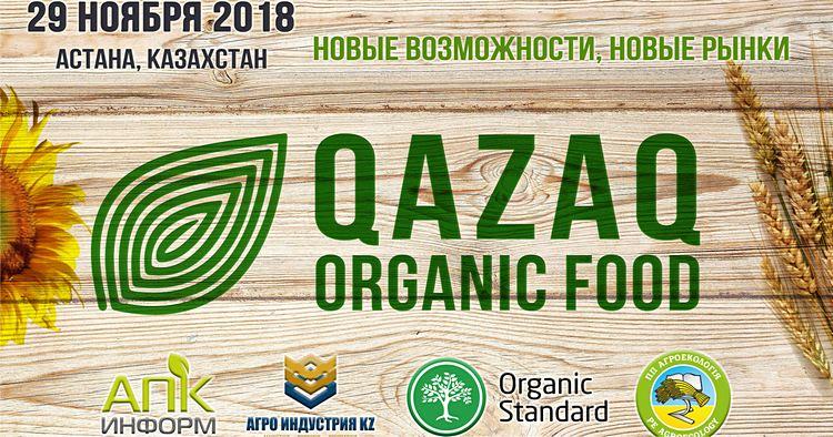 Qazaq Organic Foods-2018