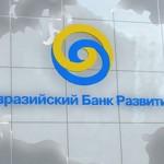 Аналитики ЕАБР спрогнозировали замедление экономического роста в Казахстане в 2019 году