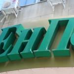 «Атамекен-Агро» обещает погасить долг перед пенсионным фондом до декабря
