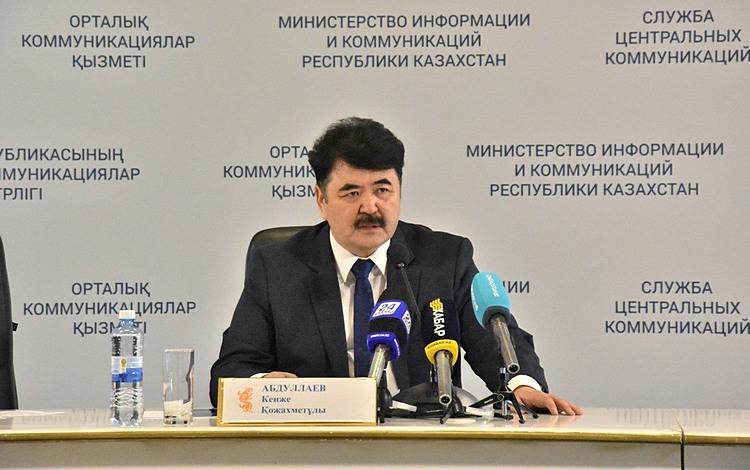 Кенже Абдуллаев / Фото: из открытых источников