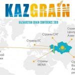 Астық саласының көшбасшылары «KazGrain-2019» конференциясында бас қосады