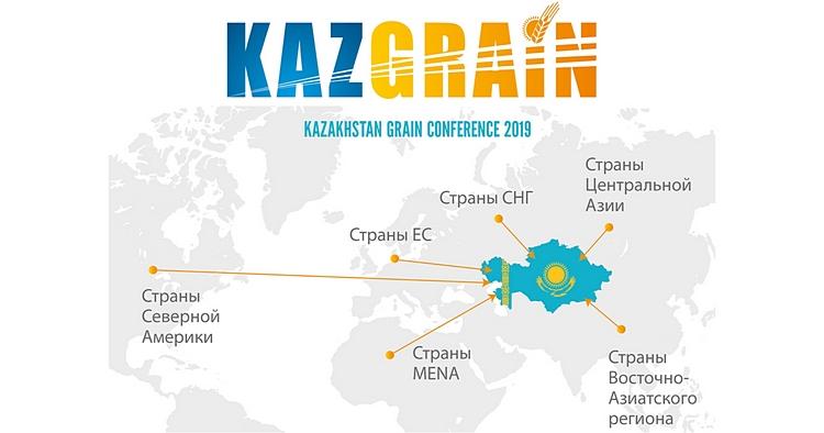 KAZGRAIN 2019-111
