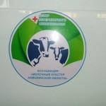 Первый в РК центр ветеринарного обучения и обслуживания создан в Акмолинской области