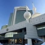 Переименовать Минсельхоз предложили в Казахстане