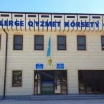 Түркістан облысында кәсіпкерлерге қызмет көрсету орталығы ашылды