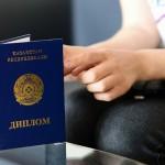 «Дипломмен ауылға». Жамбыл облысында 201 маман ауылды жерлерге жұмысқа орналасты