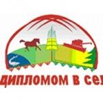 До 100 МРП подняли размер пособия для участников программы «С дипломом в село»