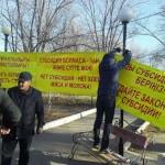 В Актобе фермеры провели санкционированный митинг из-за сокращения субсидий