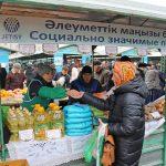 Алматы облысында бағаны тұрақтандыру үшін 5,5 мың тонна әлеуметтік маңызы бар азық-түлік тауарлары сатып алынды