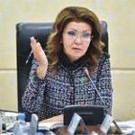 Назарбаева: «Надо прекратить себя обманывать и начать доверять своим учёным и специалистам»