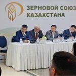 Самое важное, о чём говорил Зерновой союз Казахстана на итоговом Общем собрании участников зернового рынка