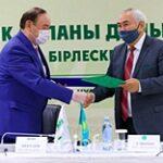 Партия «Ауыл» и Ассоциация фермеров Казахстана подписали меморандум о сотрудничестве